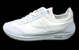 Panam - Full White Unisex Sneaker