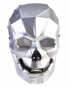 Silver Cyborg Mask