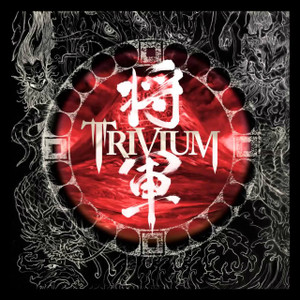 "Trivium - Shogun 4x4"" Color Patch"
