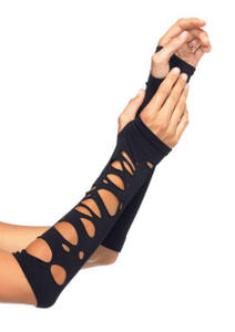 Distressed Arm Warmers