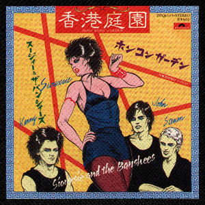 "Siouxsie and the Banshees - Hong Kong Garden 4x4"" Color Patch"