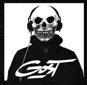 "GosT - Skull 4x4"" Printed Patch"