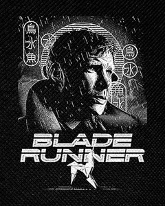 "Blade Runner 4x5"" Printed Patch"