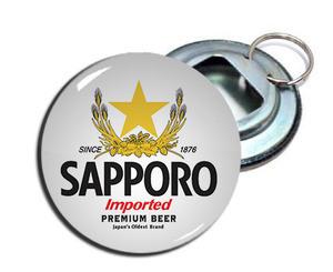 """Sapporo Beer 2.25"""" Metal Bottle Opener Keychain"""