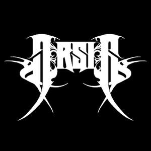 "Arsis Logo 4x4"" Printed Sticker"