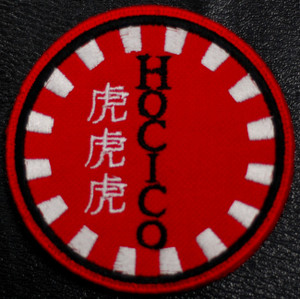 "Hocico - Japan 4x4"" Embroidered Patch"