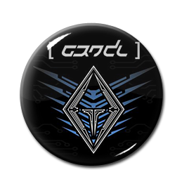 "Grendel - Logo 1"" Pin"
