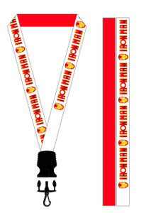 Lanyard - Iron Man
