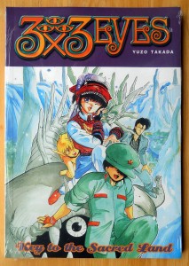 3x3 Eyes Key To The Sacred Vol. 6 Manga Book