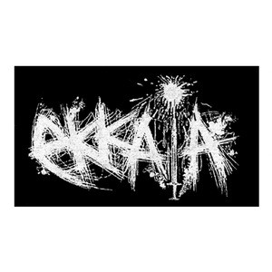 "Ekkaia - Logo 5x4"" Printed Patch"