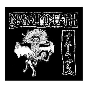 "Napalm Death - Japan 5x5"" Printed Patch"