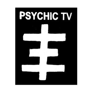 "Psychic TV - Cross Logo 4x6"" Printed Patch"
