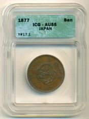 Japan 1877 1 Sen AU55 ICG