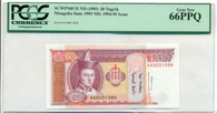 Mongolia 1993 20 Tugrik Note Gem New 66 PPQ PCGS Currency