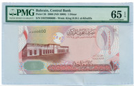 Bahrain 2006 (ND 2008) 1 Dinar Note Gem Uncirculated 65 EPQ PMG