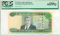 Turkmenistan Republic 2005 10,000 Manat Gem New 65 PPQ PCGS Currency