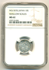 Japan Silver 1870 10 Sen Shallow Scales MS62 NGC