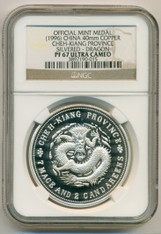 China (1996) Official Mint Medal Cheh-Kiang Province Silvered-Dragon PF67 UC NGC