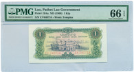 Lao 1968 Kip Note Gem UNC 66 EPQ PMG