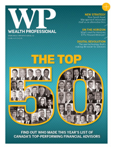2016 Wealth Professional January issue (available for immediate download)
