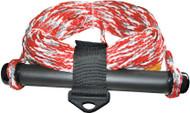 Ski Rope -Single Standard