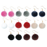 FLUFFY Dangle Earrings