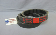 1228V255 variable speed drive belt FREE SHIPPING