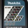 Makita DC18RC 7.2 - 18V Li-Ion Battery Charger