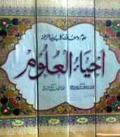 Ihya-ul-'Uloom- Urdu  [4 volumes]