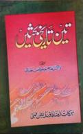 3 Tarikhi Behse