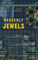 Heavenly Jewels [with Bahar-e-Shari'at Part 1]