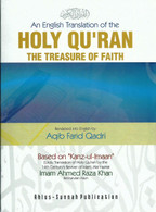 Kanz ul Iman English