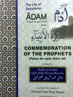 Sayyiduna Adam alayhis Salam