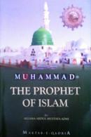 Muhammad The Prophet of Islam (Seerat al-Mustafa)