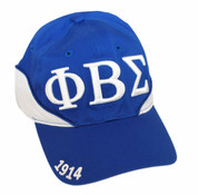 PBS Two-tone Fraternity Cap