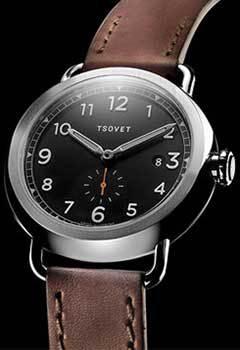 TSOVET SVT-CV43
