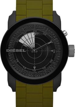 Diesel DZ1609 Double-Down 44 RDR Radar