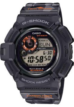 G-Shock MUDMAN Solar Black Camo