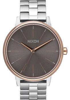 Nixon Kensington Silver/Rose Gold/Taupe