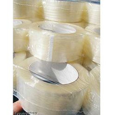 "2"" x 110 Yard Box Sealing Tape"