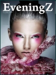 dermalogica-special-cleansing-gel-in-evening-z-magazine.jpg