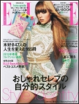 john-masters-organics-lavender-rosemary-shampoo-wins-elle-japan-beauty-award.jpg