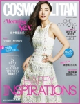 rodial-pink-diamond-instant-lifting-serum-recommended-in-cosmopolitan-hk.jpg