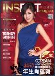 skinceuticals-pigment-regulator-featured-in-insert-magazine.jpg