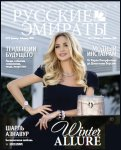 valmont-clarifying-surge-featured-in-russian-emirates-magazine.jpg