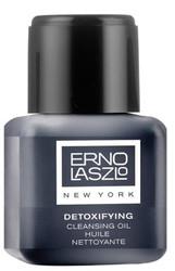 Erno Laszlo Detoxifying Cleansing Oil Travel Sample 15 ml