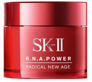 SK-II R.N.A. Power Radical New Age Cream Travel Size