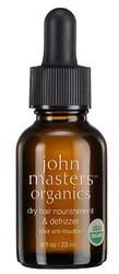 John Masters Organics Dry Hair Nourishment & Defrizzer  0.8 oz