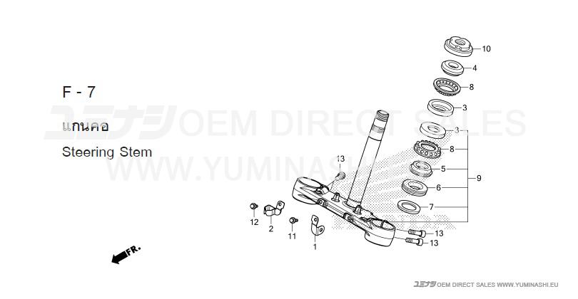 msx125-f7-steering-stem.png