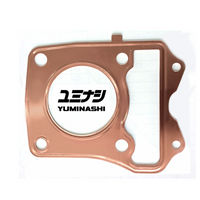 PREMIUM GRADE COPPER HEAD GASKET FOR MSX/GROM - WAVE125i - SUPER CUB 125 ETC...